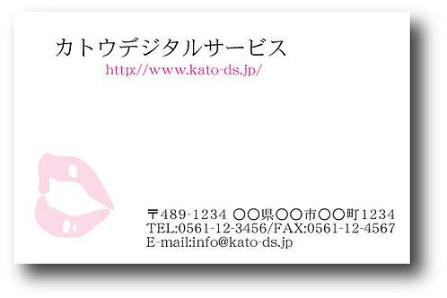 ショップカード_カラー-21