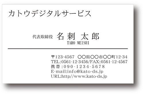 モノクロ名刺-02
