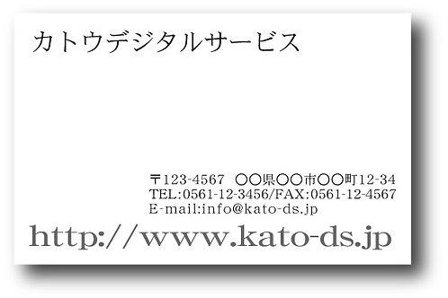 ショップカード_モノクロ-07