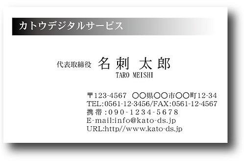 モノクロ名刺-06