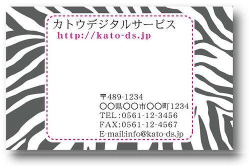 ショップカード_カラー-06