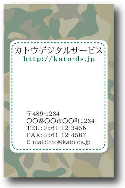ショップカード_カラー-たて07