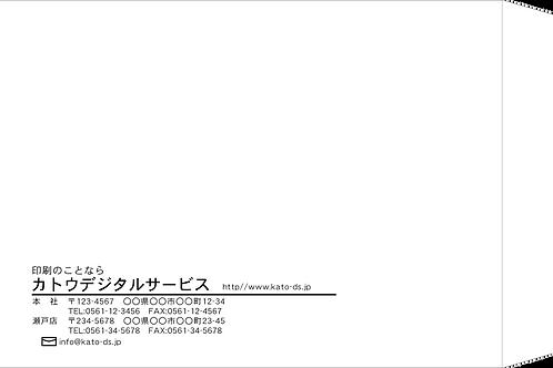 角2封筒(クラフト85g)_右向き_01