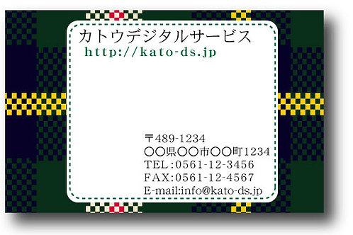 ショップカード_カラー-09