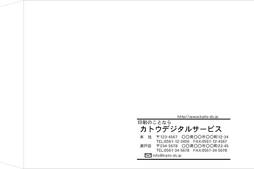 角2封筒(クラフト85g)_左向き_02