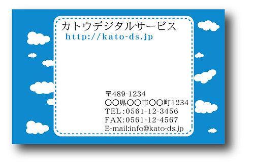 ショップカード_カラー-04
