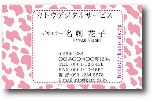 カラー名刺-01