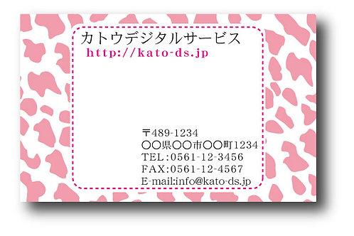 ショップカード_カラー-01