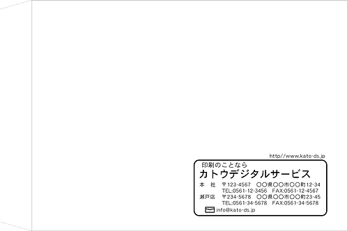 角2封筒(パステルカラータイプ100g)_左向き_03