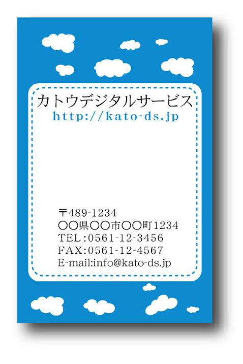 ショップカード_カラー-たて04