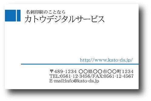 ショップカード_カラー-40