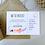 Thumbnail: Boho We've Moved House / New Address Cards - White