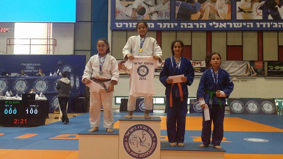 זוהר פרץ מקום שני אליפות ישראל 2016