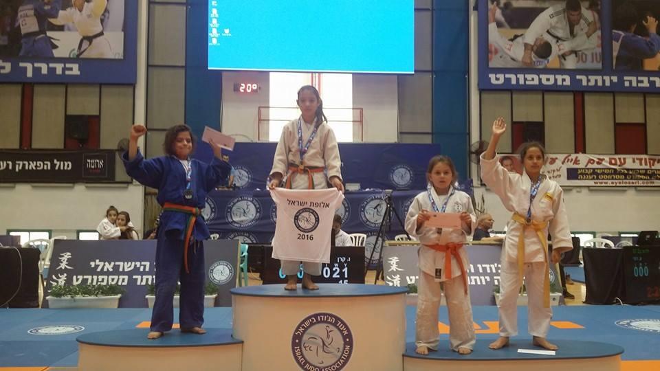 שירה עזר מקום ראשון אליפות ישראל 2016