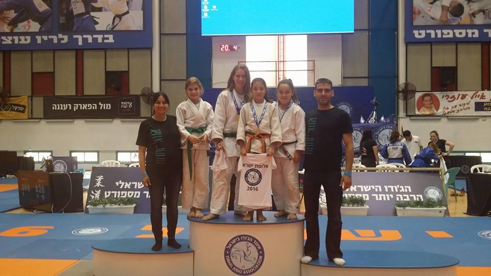 אליפות ישראל 2016 בנות 1