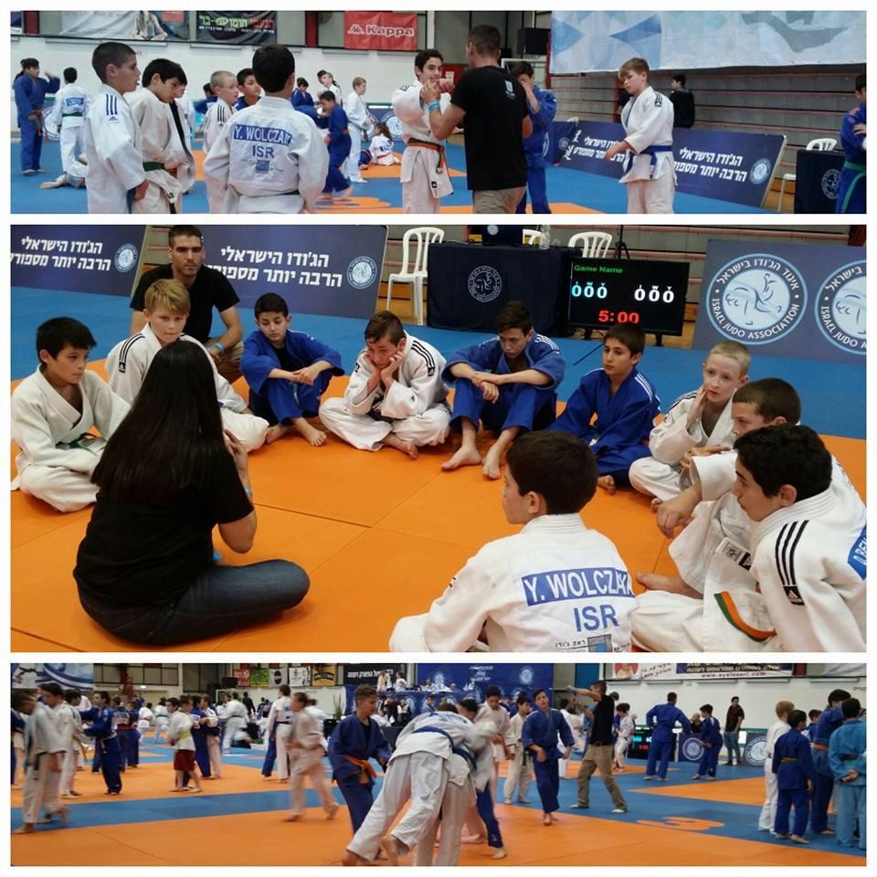 אליפות ישראל 2016