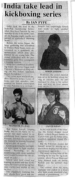 Dawn-Karachi 1988.jpg