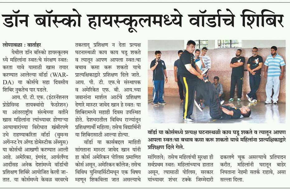 Pune Paper