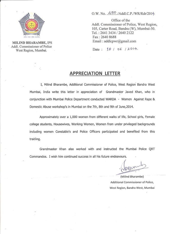 Milind Bharambe Letter