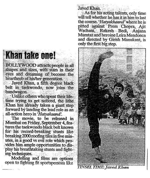 Bombay Paper.jpg