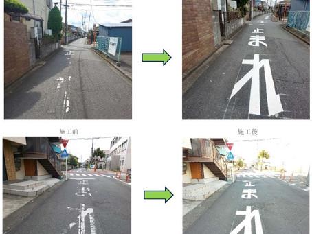 生活道路における交差点の安全対策