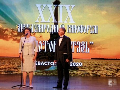 к/м «И тут он открывает глаза» в Севастополе на ХXIX Международном Кинофоруме «Золотой Витязь».