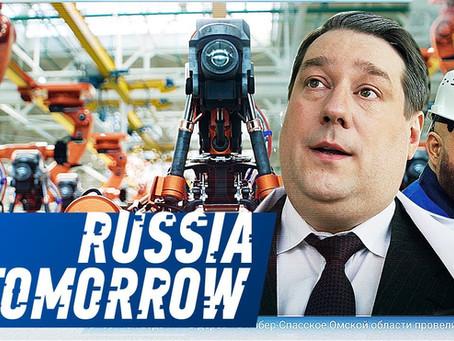ПРЕМЬЕРА! BIRCHPUNK - RUSSIA TOMORROW NEWS // РОССИЯ ЗАВТРА: НОВОСТИ
