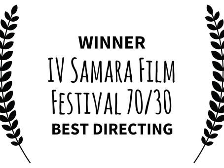 """""""7...9"""" - победитель (лучшая режиссура) IV-го Самарского кинофестиваля 70/30!"""