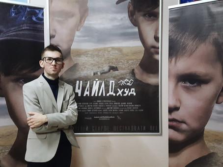 """Интервью на радио """"Академия"""" с режиссёром фильма """"ЧайлдХуд"""" Дмитрием Кононовым"""