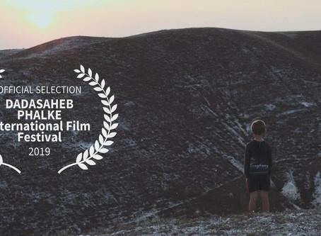 «ЧайлдХуд» отправляется в Индию на кинофестиваль «The Dadasaheb Phalke» (Мумбаи, Индия)