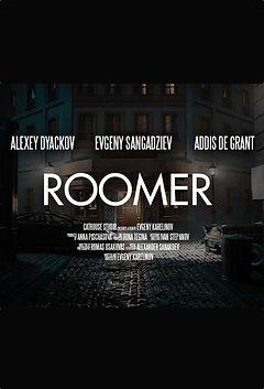 roomer_poster-min.jpg
