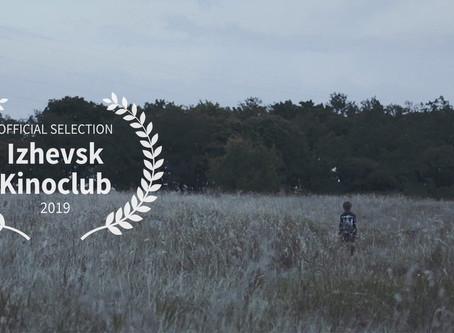 «ЧайлдХуд» вошёл в программу Ижевского киноклуба 2018-2019