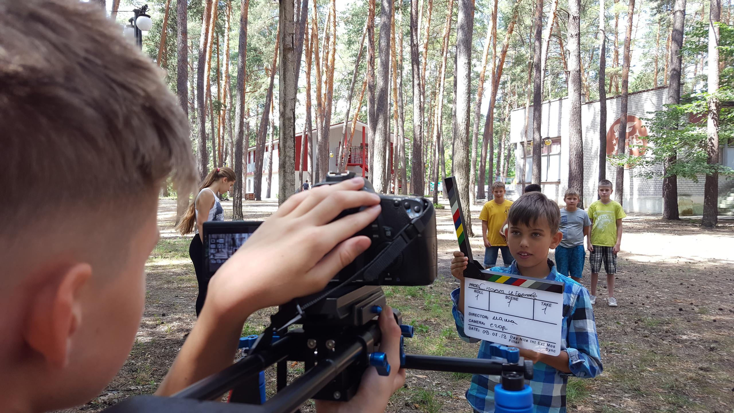 Проектный кинолагерь «Movie 4Kids»