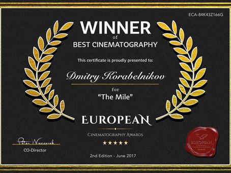 """The Mile"" награждён дипломом European Cinematography Awards"