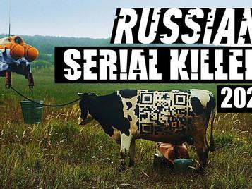 BirchPunk попал в список серийных убийц! А именно — на кинофестиваль сериалов Serial Killer.