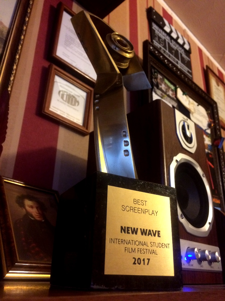 "International Student Film Festival ""NEW WAVE"" (Sofia, Bulgaria)  Лучший сценарий - Никита Ворожищев (""The Mile"")"