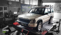 Land Rover Discovery 2 TD5 2.5