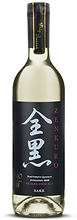 Drip Pressed Shizuku.png