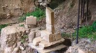 Abakainon monumenti tombali