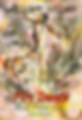 Riesling_LunarGod_front.jpg