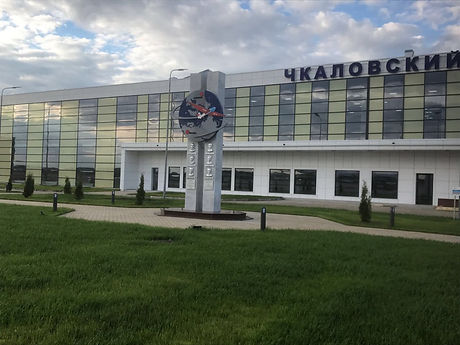 chkalovskiy18.jfif