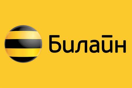 samyj-deshevyj-mobilnyj-internet-v-rossi