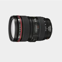 Lente Canon 24-105mm f:4