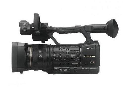 Câmera Sony HXR-NX5R