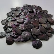 Seeds give intense visuals DMT  CEBIL - (ANADENANTHERA COLUBRINA)