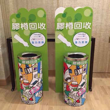 Metroplex Recycle.jpg