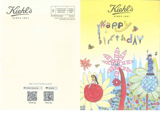 Kiehl's Birthday Card_頁面_2.jpg