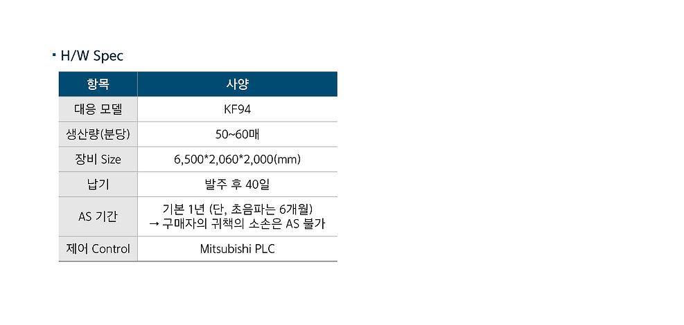 bcm-2020t 제품설명.jpg