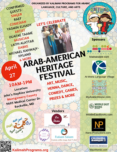 AAHM Festival Flyer png 4-20-19.png