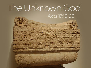 """""""THE UNKNOWN GOD"""""""